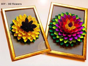 Делаем 3D цветок своими руками: видеоурок. Ярмарка Мастеров - ручная работа, handmade.
