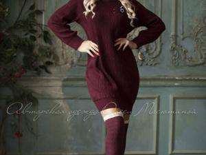 Аукцион на Комфортное платье-свитер! Старт 3000 р.!. Ярмарка Мастеров - ручная работа, handmade.