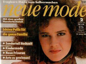 Neue mode 2 1984 (февраль). Ярмарка Мастеров - ручная работа, handmade.
