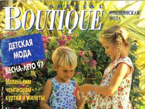 Boutique SPECIAL  «Детская Мода» , Весна-Лето 1997 г. Фото моделей. Ярмарка Мастеров - ручная работа, handmade.