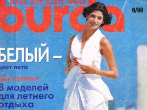 Парад моделей Burda Moden № 6/1996. Ярмарка Мастеров - ручная работа, handmade.