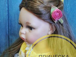 Создаём прическу для куклы «Белль». Ярмарка Мастеров - ручная работа, handmade.