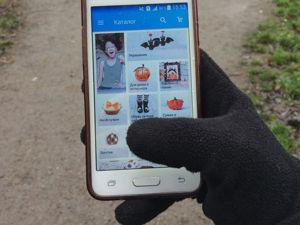 Сезонный лайфхак: как сделать перчатки для смартфона из обычных перчаток. Ярмарка Мастеров - ручная работа, handmade.