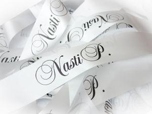 Печать логотипа на ленте. Ярмарка Мастеров - ручная работа, handmade.