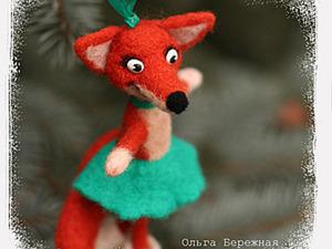 "Валяная игрушка ""Лисичка"" на елку. Ярмарка Мастеров - ручная работа, handmade."