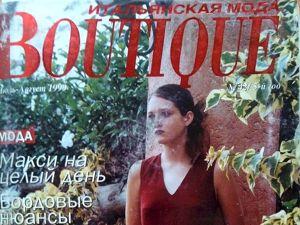 Boutique, Июль-Август 1999 г. Модели номера. Ярмарка Мастеров - ручная работа, handmade.