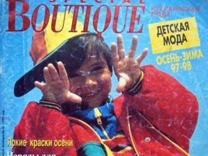 Boutique SPECIAL  «Детская мода» , Осень-Зима 97-98ю Фото моделей. Ярмарка Мастеров - ручная работа, handmade.