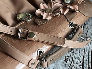 Делаем кожаный ремешок для сумочки. Ярмарка Мастеров - ручная работа, handmade.