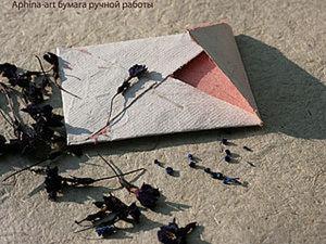 """Натуральная бумага и конверты  с """"живым"""" краем.. Ярмарка Мастеров - ручная работа, handmade."""