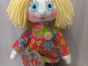 Распродажа кукол. Ярмарка Мастеров - ручная работа, handmade.
