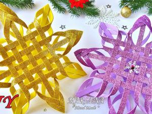 Делаем звезду из фоамирана. Ярмарка Мастеров - ручная работа, handmade.
