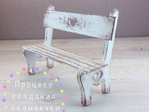 Создаем скамейку для кукол. Ярмарка Мастеров - ручная работа, handmade.
