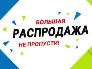 "Акция! ""Любая сумка за 1900 рублей"" или ""Любой рюкзак за 2300 рублей"" до 27 августа. Ярмарка Мастеров - ручная работа, handmade."