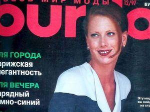 Парад моделей Burda Moden № 12/1997. Ярмарка Мастеров - ручная работа, handmade.