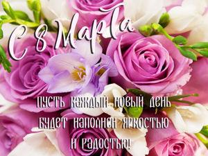 Праздничная скидка к 8 марта!. Ярмарка Мастеров - ручная работа, handmade.