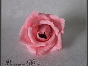 Роза из гофрированной бумаги.. Ярмарка Мастеров - ручная работа, handmade.