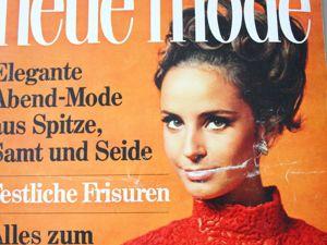Новая мода Neue Mode 11/1967. Ярмарка Мастеров - ручная работа, handmade.
