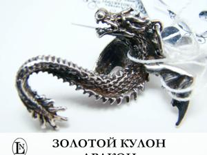 Подвеска дракон в белом золоте. Ярмарка Мастеров - ручная работа, handmade.