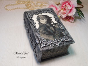 Шкатулка-фолиант  «Шерлок». Ярмарка Мастеров - ручная работа, handmade.