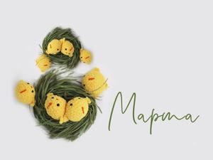 8 марта — праздничные скидки!. Ярмарка Мастеров - ручная работа, handmade.