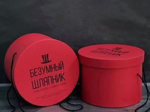 Потрясающие, яркие, красивые шляпные коробки. Ярмарка Мастеров - ручная работа, handmade.
