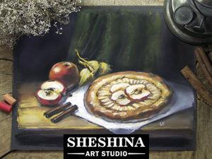 Видеоурок: рисуем натюрморт с яблочным пирогом сухой пастелью. Ярмарка Мастеров - ручная работа, handmade.