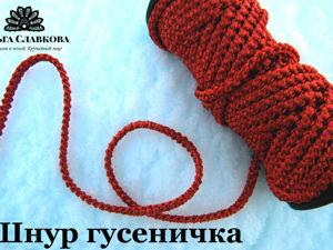Как связать шнур гусеничка крючком. 3 типичные ошибки новичков. Видеоурок. Ярмарка Мастеров - ручная работа, handmade.