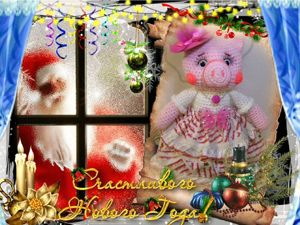 Желаю Хорошо провести этот год Собачки и Радостно встретить Год Свинки!(друзьям). Ярмарка Мастеров - ручная работа, handmade.