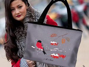 Модная сумка с зимним гостем. Ярмарка Мастеров - ручная работа, handmade.