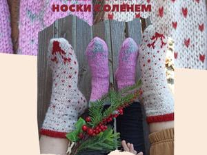 Мастер-класс по жаккардовым носкам с оленями. Ярмарка Мастеров - ручная работа, handmade.