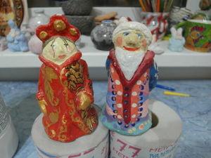 Дед Мороз и Снегурочка в технике папье-маше. Ярмарка Мастеров - ручная работа, handmade.