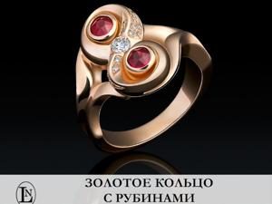 Золотое кольцо с рубинами и бриллиантами БЕСКОНЕЧНОСТЬ. Ярмарка Мастеров - ручная работа, handmade.