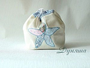 Sewing a Gift Bag with a Starfish Decor. Livemaster - handmade