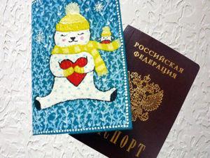 Рисовать может каждый. Декорируем обложку на паспорт несложным рисунком. Ярмарка Мастеров - ручная работа, handmade.