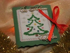 Мастер-класс: новогодняя открытка-магнит с вышивкой. Ярмарка Мастеров - ручная работа, handmade.