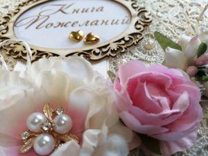 Книга пожеланий на свадьбу. Ярмарка Мастеров - ручная работа, handmade.