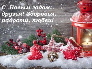 С наступающим 2020 годом! Новогодняя Акция!!!. Ярмарка Мастеров - ручная работа, handmade.