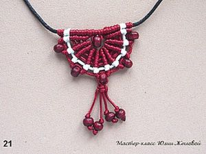 Weaving a Semicircle Macrame Pendant with Beads. Livemaster - handmade