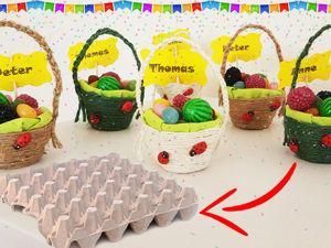 Делаем корзиночки из яичных лотков для детского праздника. Ярмарка Мастеров - ручная работа, handmade.