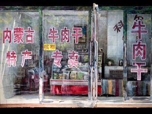 Китайская витрина. Как не потеряться в большом формате. Ярмарка Мастеров - ручная работа, handmade.