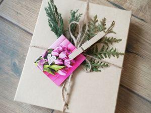 Организовать Подарок — легко!. Ярмарка Мастеров - ручная работа, handmade.