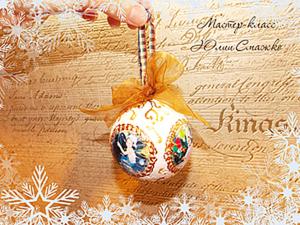 Новогодние шары с фотографиями. Ярмарка Мастеров - ручная работа, handmade.
