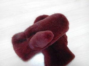 Шьем меховые варежки с ластовицей у пальца. Ярмарка Мастеров - ручная работа, handmade.