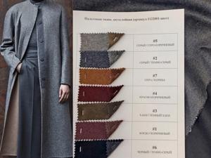 Пальтовая двухслойная двусторонняя шерсть. Ярмарка Мастеров - ручная работа, handmade.