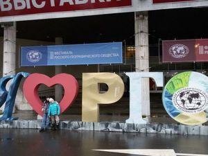 Фестиваль Российского географического общества, или Вдохновение через народное творчество. Ярмарка Мастеров - ручная работа, handmade.