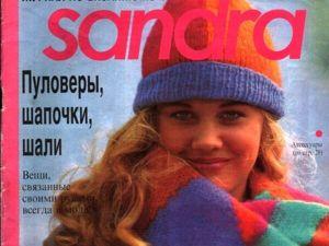 Sandra № 5/93, Декабрь. Фото моделей. Ярмарка Мастеров - ручная работа, handmade.