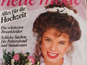 Новая мода — Спец.выпуск.-свадьба  -1982. Ярмарка Мастеров - ручная работа, handmade.