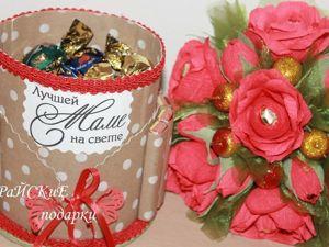 Мастер-класс по изготовлению баночки-шкатулки для конфет. Ярмарка Мастеров - ручная работа, handmade.