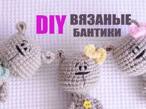 Создаем милый бантик крючком для декора вязаных игрушек. Ярмарка Мастеров - ручная работа, handmade.
