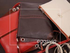 Освобождаю полки. Стильная кожаная сумочка со скидкой. Ярмарка Мастеров - ручная работа, handmade.